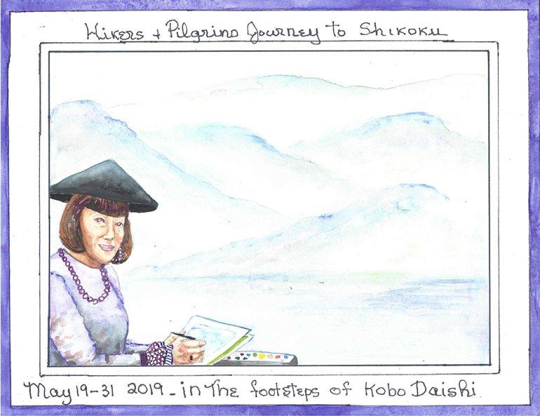 sketch artist shikoku 1