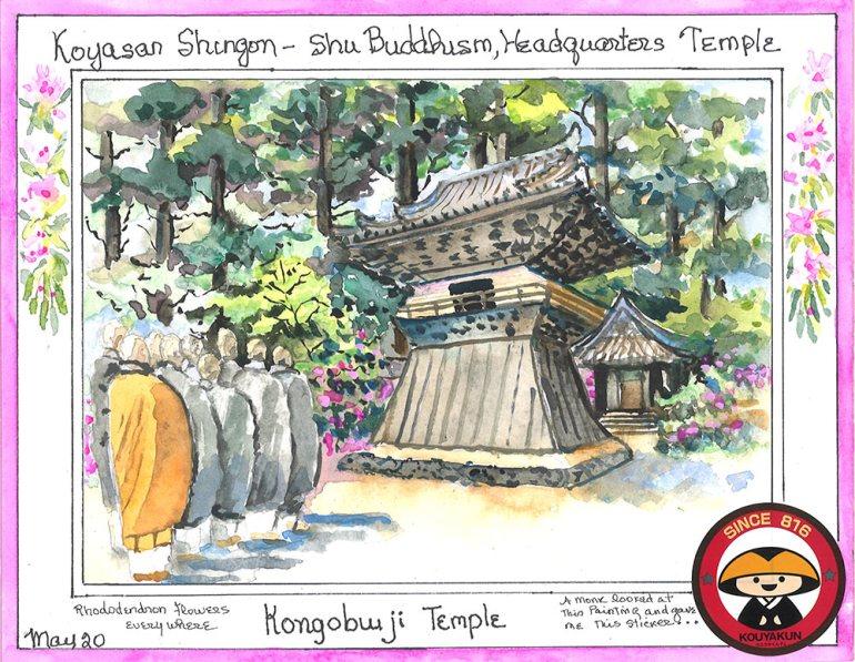 sketch artist shikoku 5