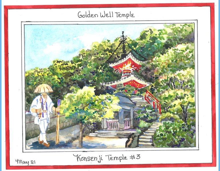 sketch artist shikoku 7