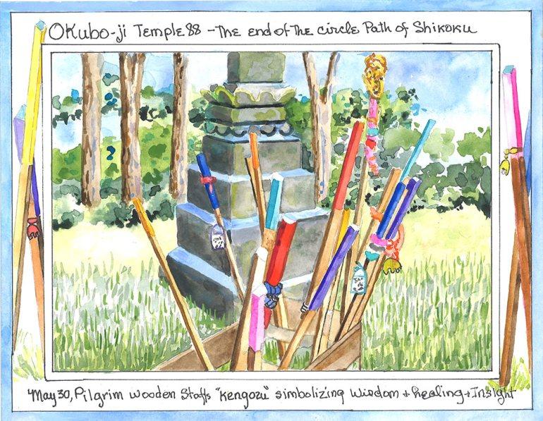 sketch artist shikoku 16