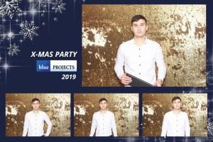 Protejat: 30 Noiembrie 2019 – Blueproject Christmas party – Bucuresti