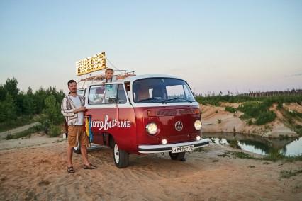 photos, photo bus, карьер, песок