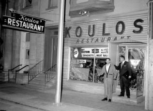 Koulos' Restaurant Warren St. Hudson 1964