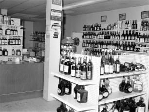 Red Hook Liquor Store 1976 (3)