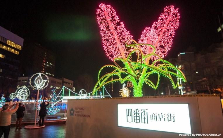 札幌イルミネーションin 2014 - sapporo illumination in 2014