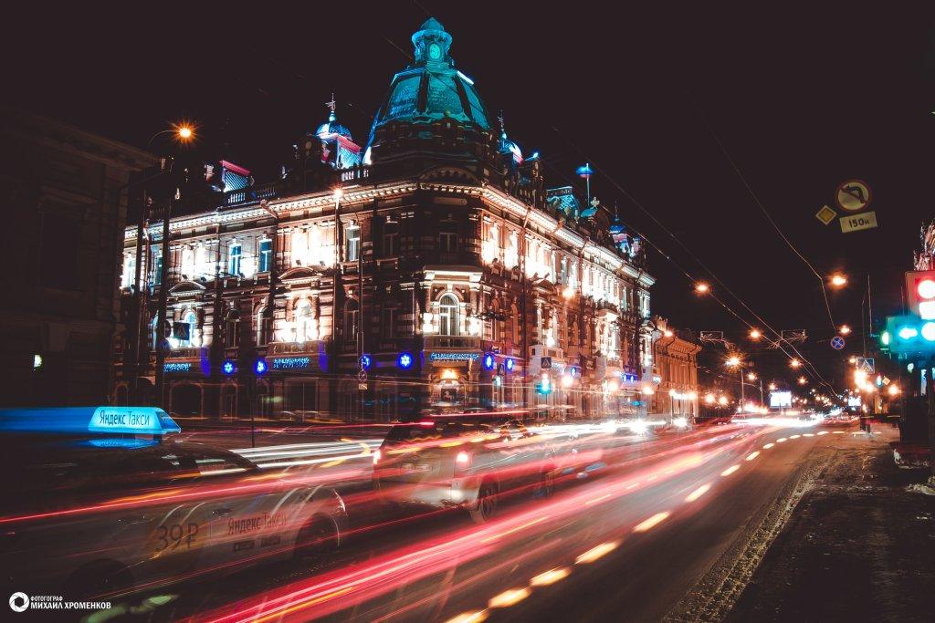 Фото Проспект Ленина, Здание Мэрии города Томск в городе Томск