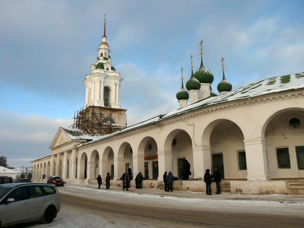 Фото Кострома. Красные ряды в городе Кострома