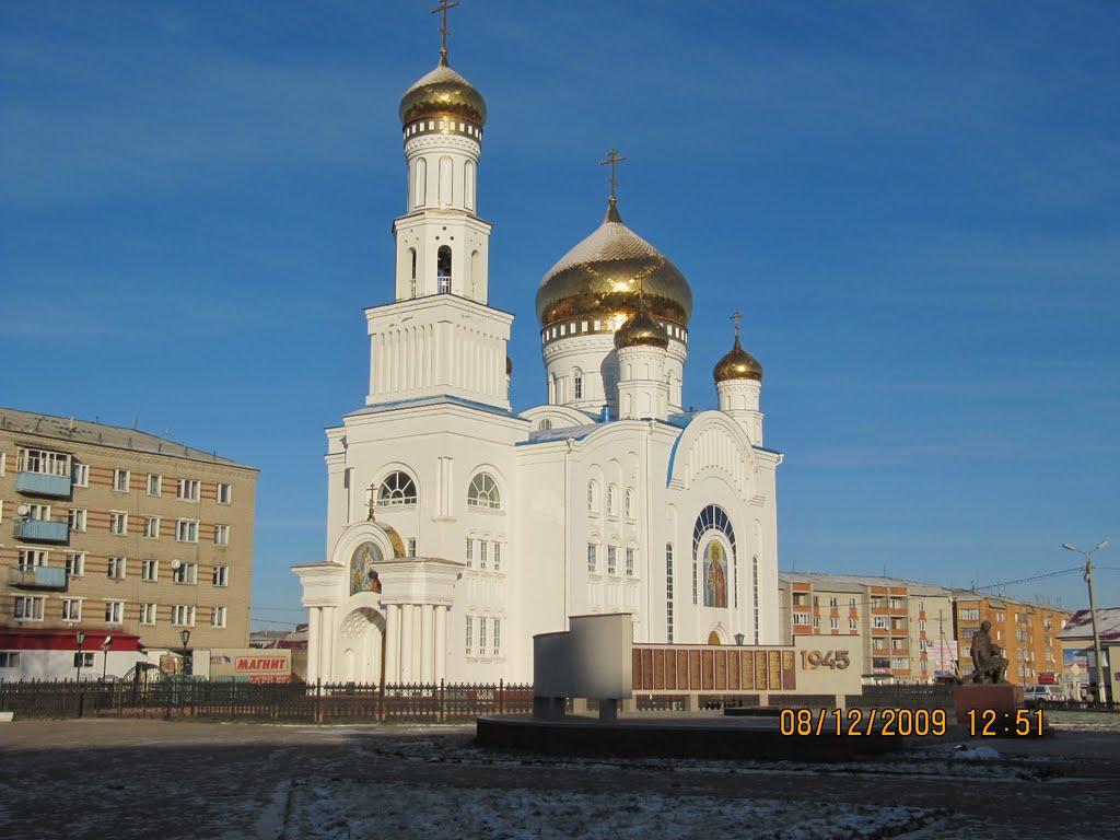 Краснослободск Фото Мордовия