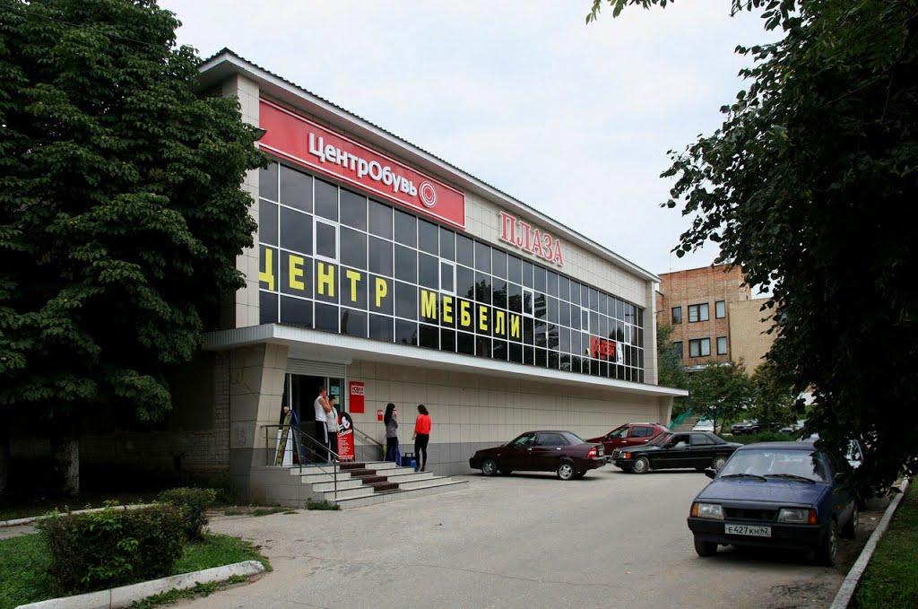 Фото бывший УНИВЕРМАГна пл. Ленина в городе Скопин