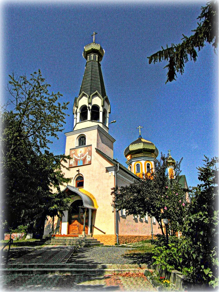 Фото Pravoszláv Istenszülő templom / Православна ...