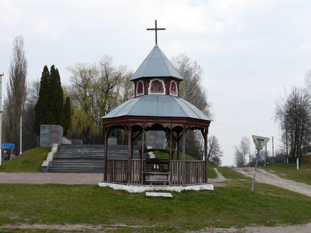 Фото Колодец в городе Ичня