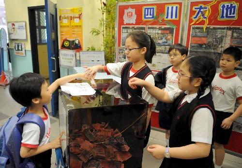 圖文:香港小學生踴躍向四川地震災區捐款-搜狐新聞