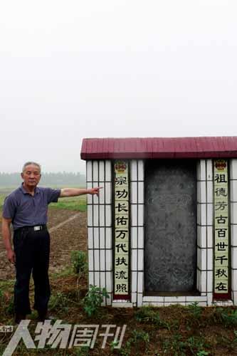 吴永宽讲述粮食关纪念碑的故事(刘洋硕)