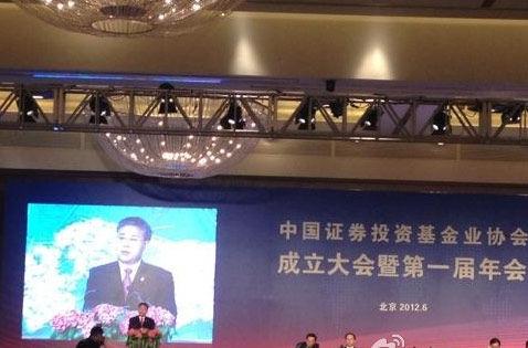 郭樹清:我們需要一個強大的財富管理行業-基金頻道