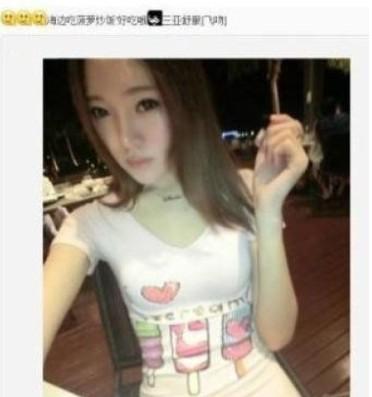 海天盛筵涉黃女模裸聊視頻曝光 當事人:被利用-搜狐娛樂