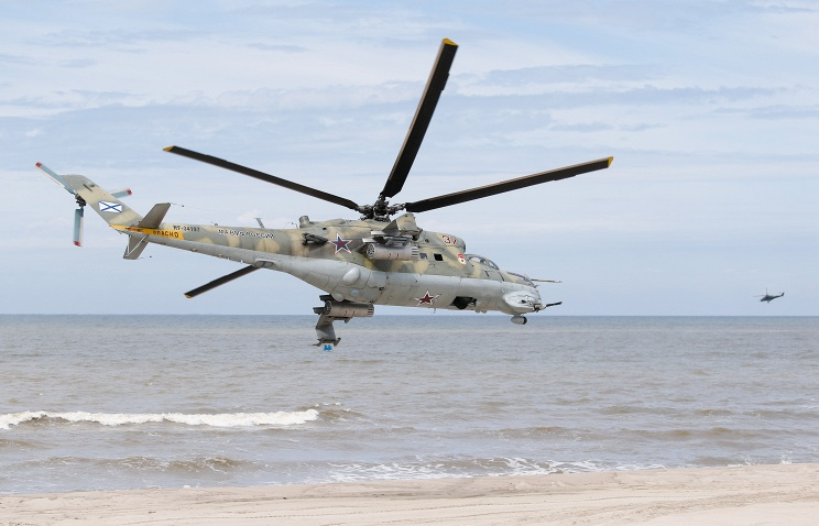 Mi-24 helicopter