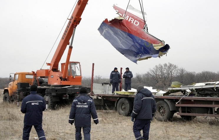 Crash site of Malaysia Airlines passenger jet MH17