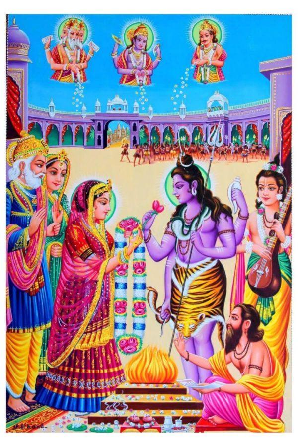 SHIV VIVAH - Hindu Religious Mythology