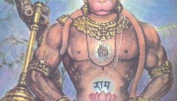 Sundara Kandam Parayana Procedure | Ramani's blog