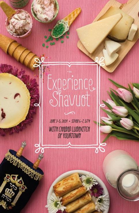 Shavuot-Cover-Sample (1)