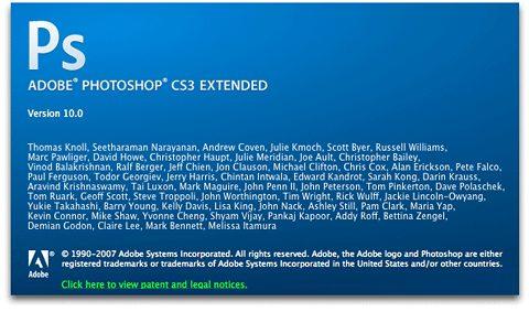 psCs3_splash-screen