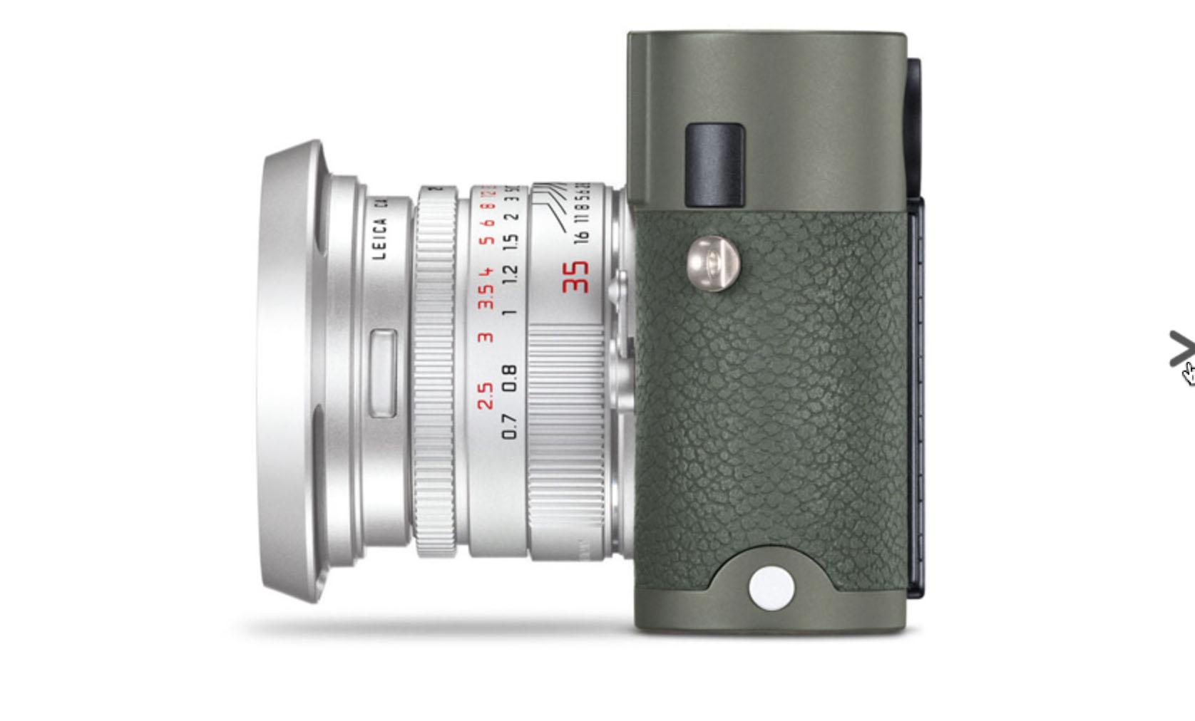 Leica_0001_Layer 5