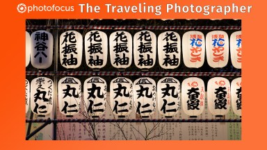 Japan for the Traveling Photographer: Part 4: Tackling Tokyo