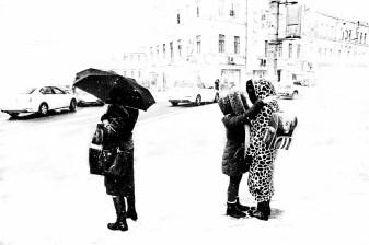 Московская весенняя...