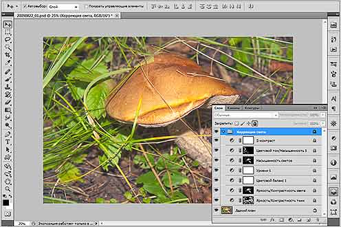 Формат JPEG для фотографий - Photokeep.ru