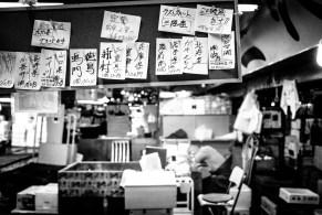 Nicola Tanzini, TokyoTsukiji, 2016
