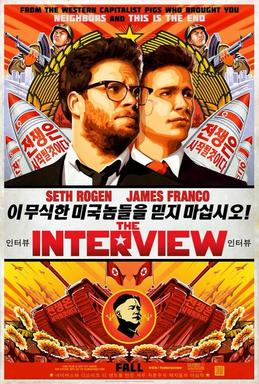 """""""The Interview """"poster"""