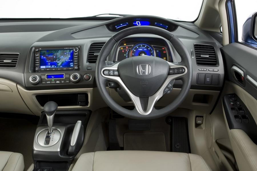 Purple Honda Civic Coupe Interior