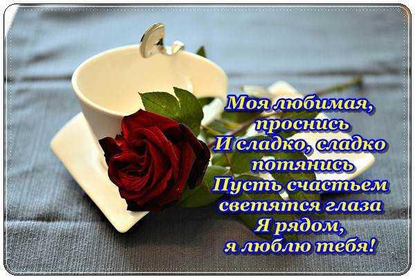 Красивые картинки для любимой девушки