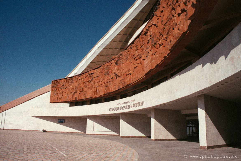 karen-demirtchian-sport-concert-complex-yerevan-armenia-7