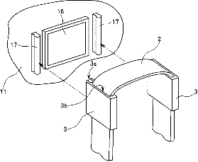 olympus patent 2 Clever patent from Olympus