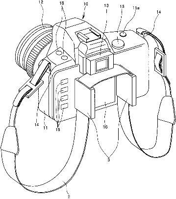 olympus patent