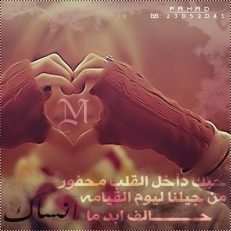 حرف M على شكل قلب اجمل صور حرف M اجمل الصور