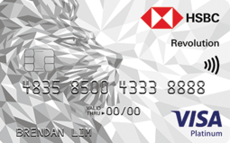 August 31, 2020 by robert. HSBC Revolution Credit Card Rating & Review 2020