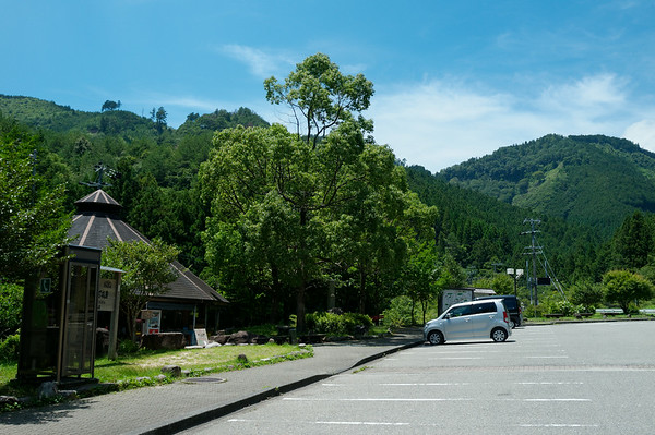 Stopped by the Michi-no-eki (road station / rest area) to eat lunch and chill out for a while.