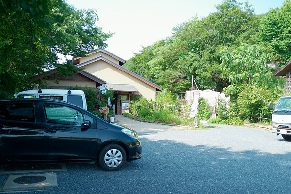 Stayed the first night at the Organic Hotel Kirinosato in Takahara