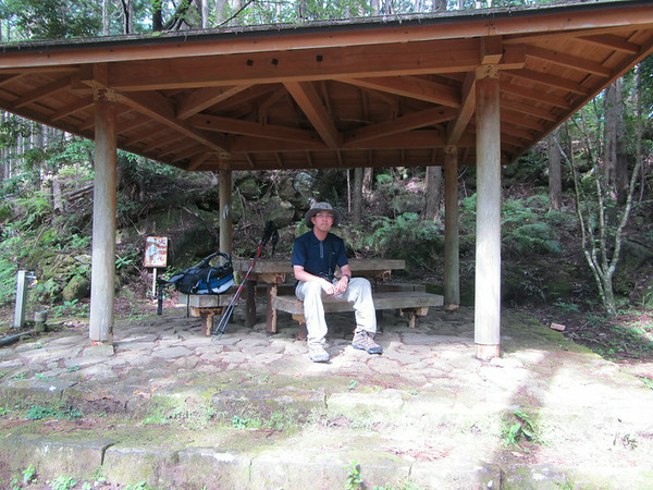 Just chilling out for a bit. This is probably the only picture of me on the Kumano Kodo trail.