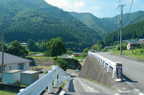 Finally arriving at Minshuku Chikatsuyu