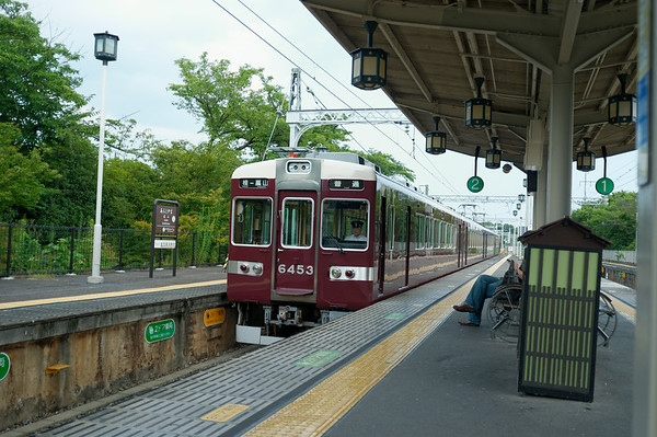 Waiting for the train in Kyoto