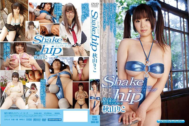 Shake hip III 秋山りこ