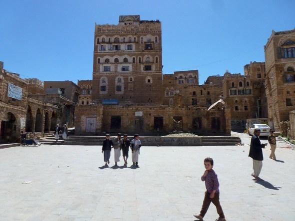 al reyadi yemen