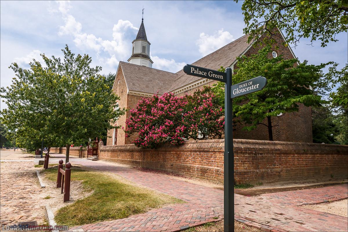 Колониальный Вилльямсбург (Уильямсбург) | LookAtAmerica.com - Большое Американское путешествие LookAtIsrael.com