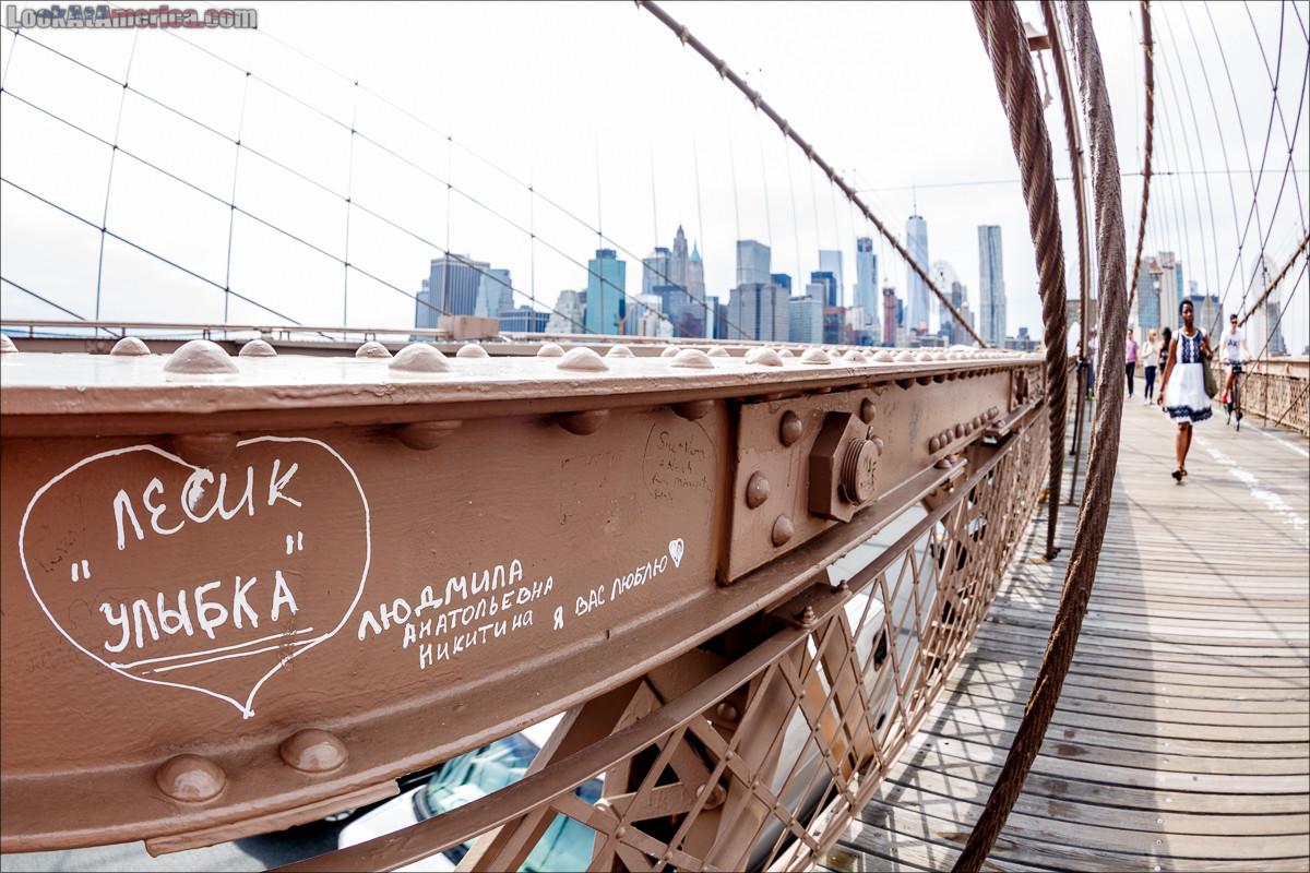 LookAtAmerica.com - Большое Американское путешествие LookAtIsrael.com