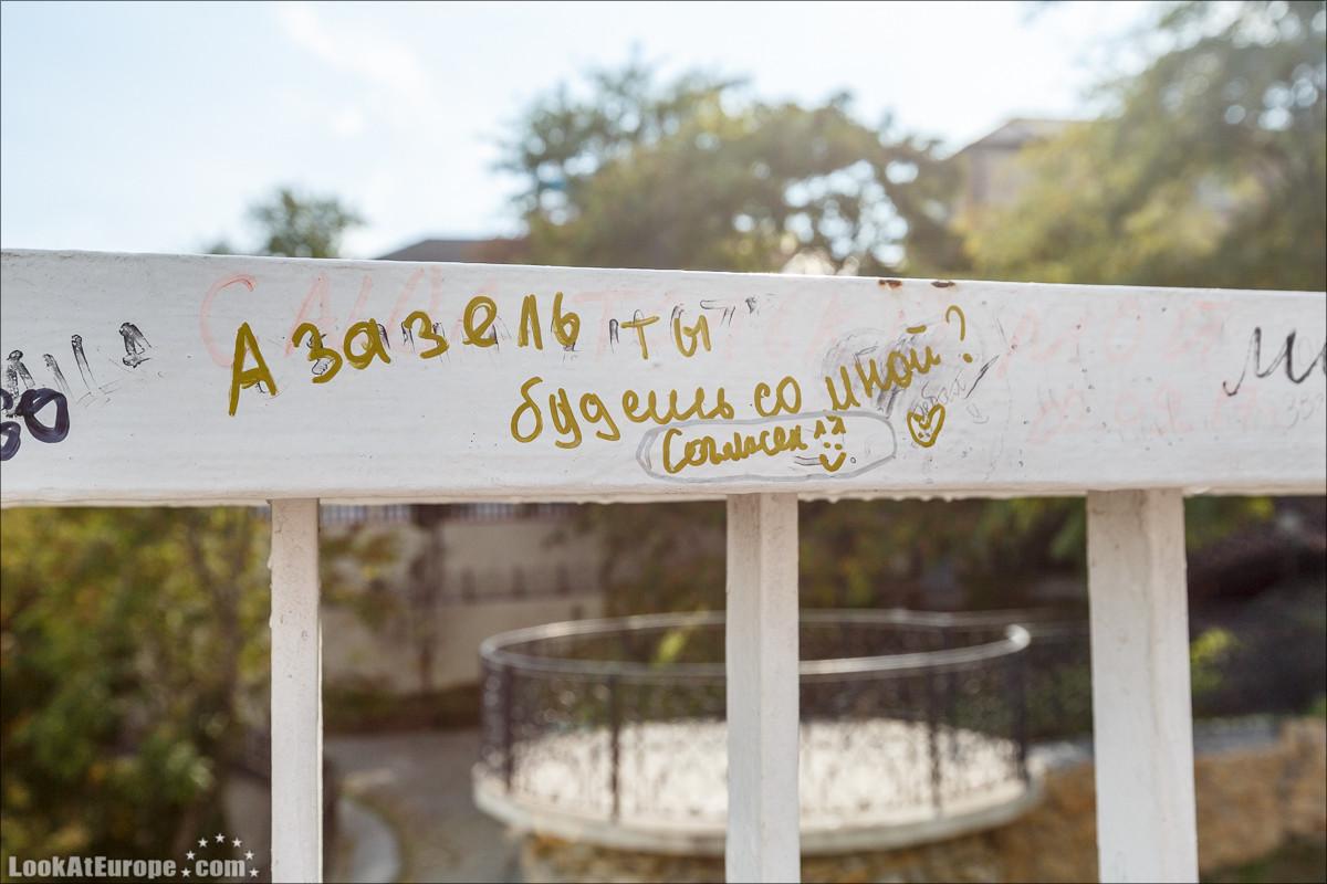 Читаем Одессу | LookAtIsrael.com - Фото путешествия по Израилю