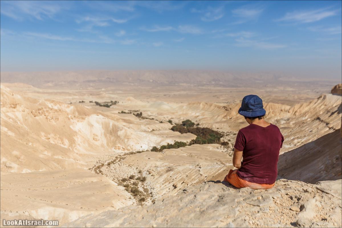 Трещины в пустыне, Сдаким, Нахаль Хава, Эйн Акев, Шавив | מעוק סדקים נחל חווה עין שביב עין עקב | LookAtIsrael.com - Фото путешествия по Израилю