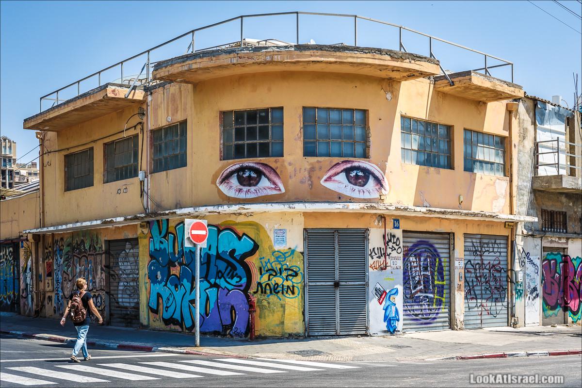 ookAtIsrael.com - Граффити Тель Авива | Tel Aviv street art